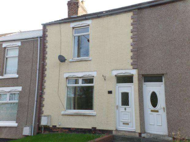 2 Bedrooms Terraced House for sale in POPLAR TERRACE, WEST CORNFORTH, SPENNYMOOR DISTRICT
