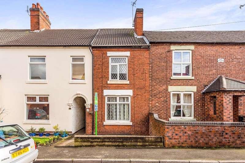 3 Bedrooms Property for sale in School Street, Church Gresley, Swadlincote, DE11