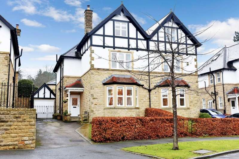 5 Bedrooms Semi Detached House for sale in Sovereign Park, Harrogate