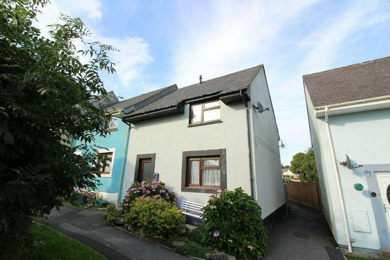 2 Bedrooms End Of Terrace House for sale in Garfield Crescent, Narberth, SA67 7UW