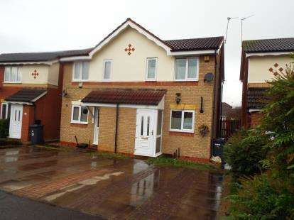 2 Bedrooms Semi Detached House for sale in Grimston Close, Leicester