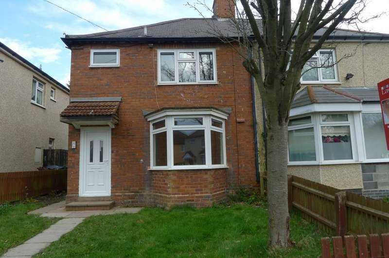 3 Bedrooms House for sale in Emerson Road, Bushbury, Wolverhampton