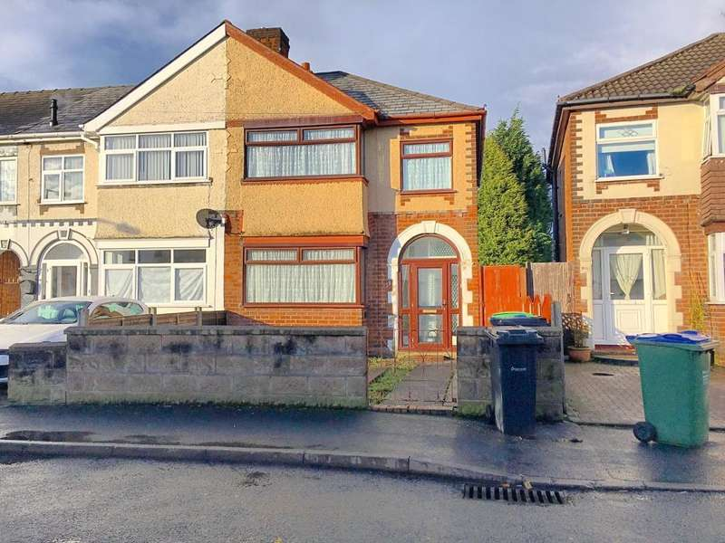 3 Bedrooms End Of Terrace House for sale in WILLINGSWORTH ROAD, WEDNESBURY, WEST MIDLANDS, WS10 7NL