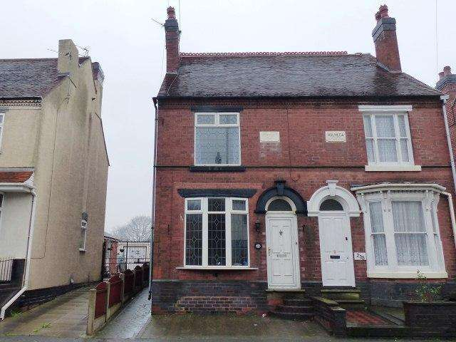 3 Bedrooms Semi Detached House for sale in Walsall Road,Great Wyrley,Staffordshire