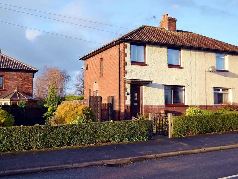 3 Bedrooms Semi Detached House for sale in Scalegate Road, Carlisle