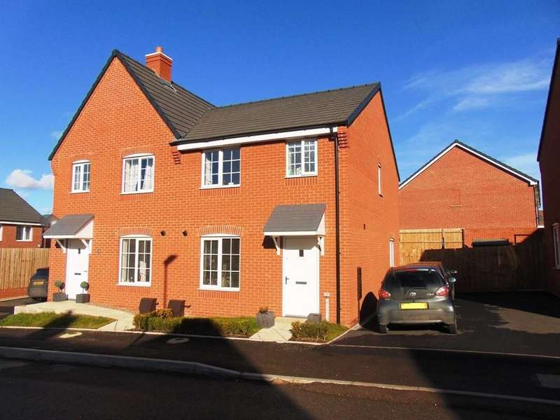 3 Bedrooms Semi Detached House for sale in Egremont Close, Evesham