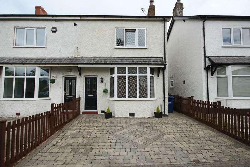 2 Bedrooms Semi Detached House for sale in Broad Oak Lane, Penwortham