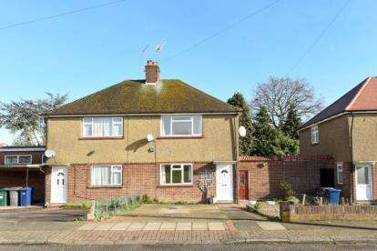 2 Bedrooms Semi Detached House for sale in Armstrong Crescent, Barnet