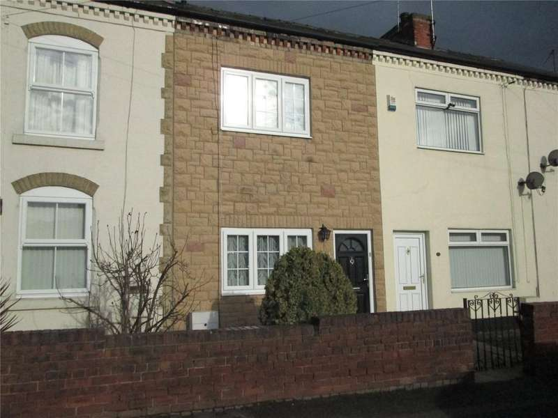 2 Bedrooms Terraced House for sale in Stubbing Lane, Worksop, Nottinghamshire, S80