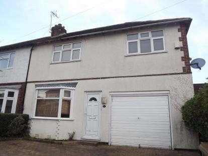 3 Bedrooms Semi Detached House for sale in Oaklands Avenue, Littleover, Derby, Derbyshire