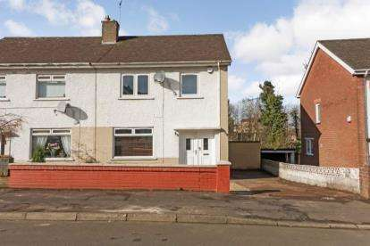 3 Bedrooms Semi Detached House for sale in Ardbeg Avenue, Rutherglen, Glasgow, South Lanarkshire