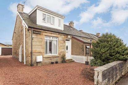 3 Bedrooms Semi Detached House for sale in Burnhead Road, Larkhall