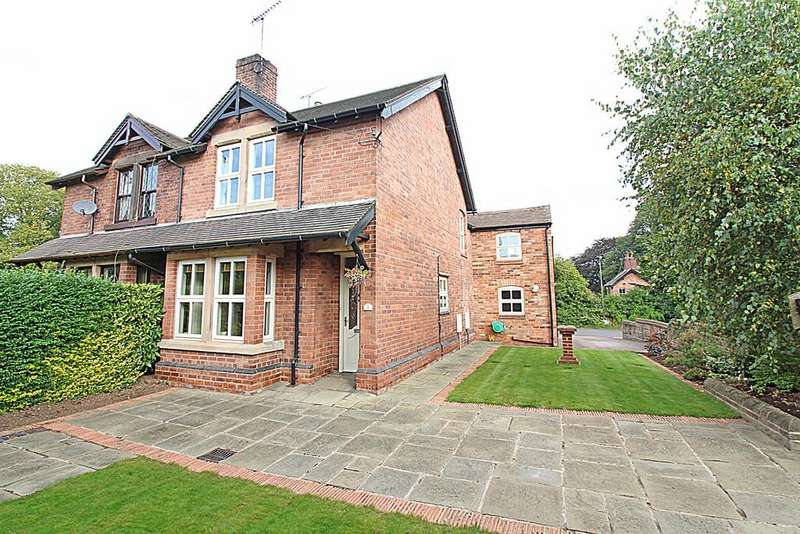 3 Bedrooms Semi Detached House for sale in The Spinney, Stanton-by-dale