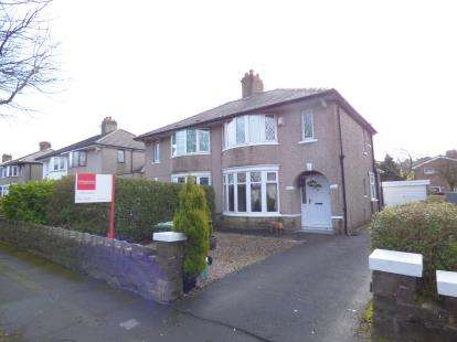 2 Bedrooms Semi Detached House for sale in Glen View Road, Burnley, Lancashire