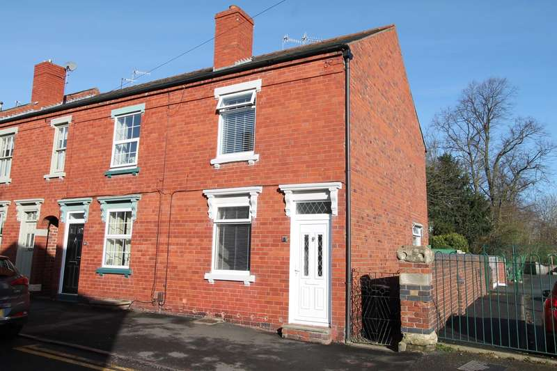 2 Bedrooms End Of Terrace House for sale in Hill Street, Old Quarter, Stourbridge, DY8