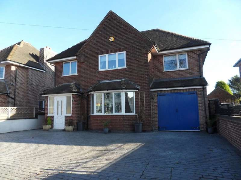 4 Bedrooms Detached House for sale in Forest Road, Coalville