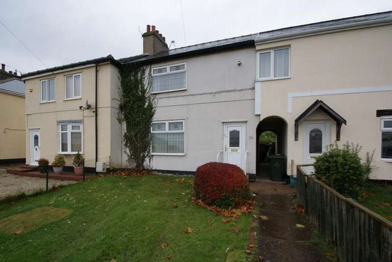 3 Bedrooms Terraced House for sale in 24 Doncaster Road, Askern, Doncaster, DN6 0AL