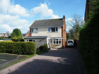 4 Bedrooms Detached House for sale in Anson Close, Burntwood