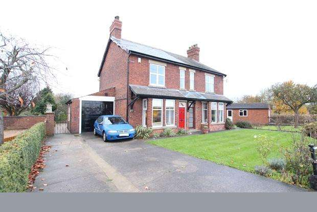 3 Bedrooms Semi Detached House for sale in Welby Road, Asfordby Hill, LE14