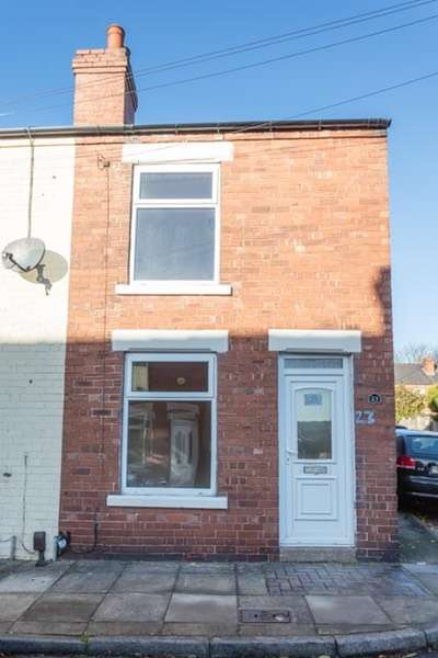 2 Bedrooms End Of Terrace House for sale in Gladstone Street, Mansfield Woodhouse, Nottinghamshire, NG19