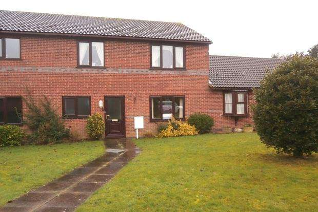 2 Bedrooms Flat for sale in Birch Close, Markfield, Leicester, LE67