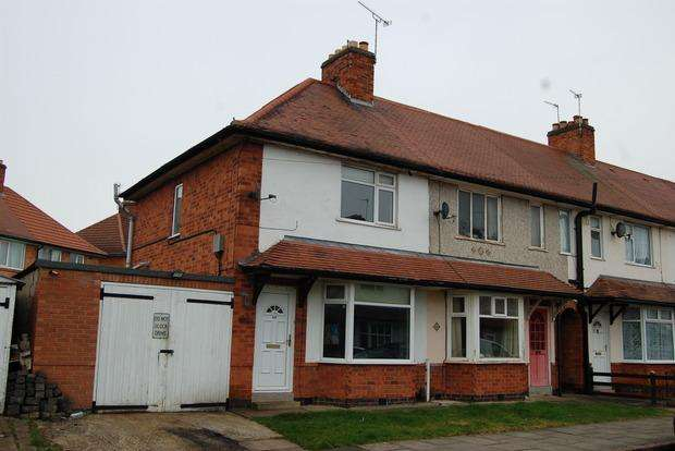 2 Bedrooms End Of Terrace House for sale in Park Road, South Wigston, Leicester, LE18