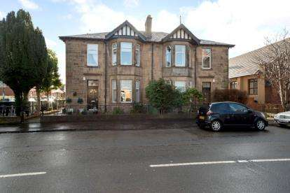 2 Bedrooms Flat for sale in Paisley Road, Renfrew, Renfrewshire