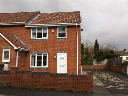 2 Bedrooms End Of Terrace House for sale in Legh Street, Golborne, Warrington, Cheshire