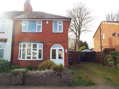 3 Bedrooms Semi Detached House for sale in Highway Road, Thurmaston, Leicester, Leicestershire
