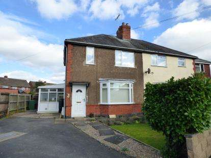 3 Bedrooms Semi Detached House for sale in Waverley Road, Wigston, Leicester, Leicestershire