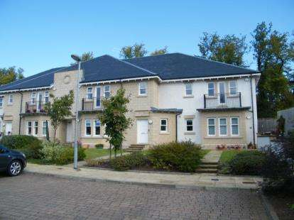 2 Bedrooms Flat for sale in Victoria Crescent, Helensburgh