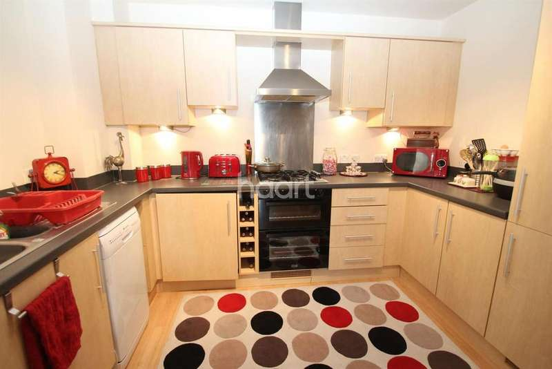 2 Bedrooms Flat for sale in Valley Park View, Peterborough