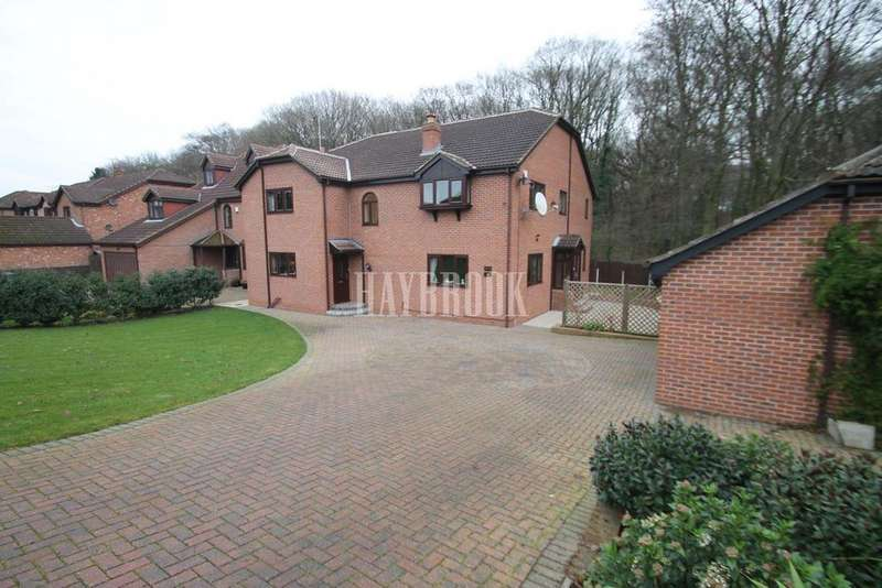 5 Bedrooms Detached House for sale in Woodside Court, Wickersley