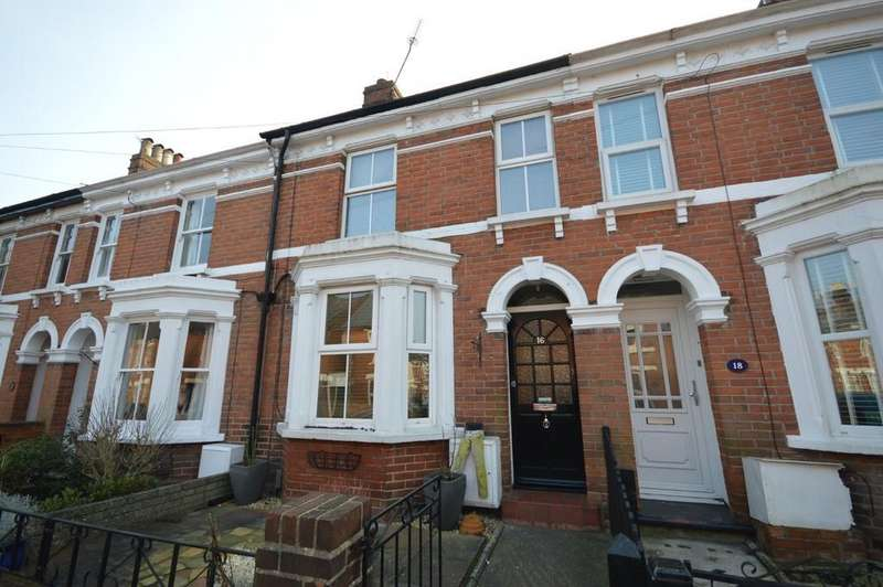 3 Bedrooms Terraced House for sale in Papillon Road, St Marys