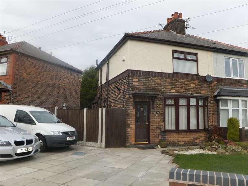 2 Bedrooms Semi Detached House for sale in Scotchbarn Lane, Whiston, Prescot