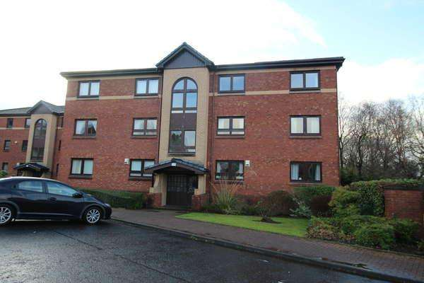 2 Bedrooms Flat for sale in 18 Whitelea Court, Kilmacolm, PA13 4LA