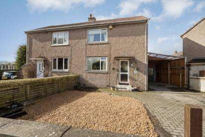 2 Bedrooms Semi Detached House for sale in Moss Road, Lenzie, Glasgow