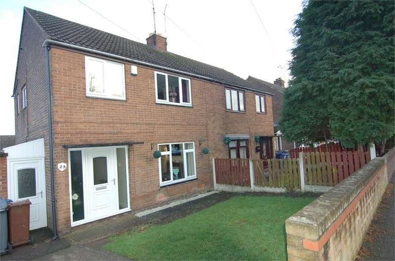 3 Bedrooms Semi Detached House for sale in Cover Drive, Darfield, BARNSLEY, South Yorkshire