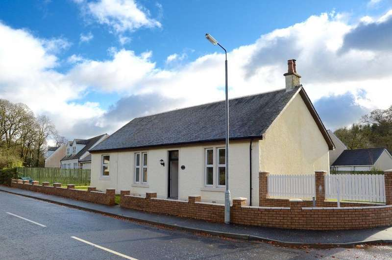 4 Bedrooms Detached Bungalow for sale in Woodlea Cottage, Main Street, Sorn, Ayrshire, KA5 6JB