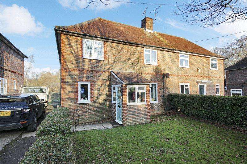 4 Bedrooms Semi Detached House for sale in Giblets Lane, Horsham