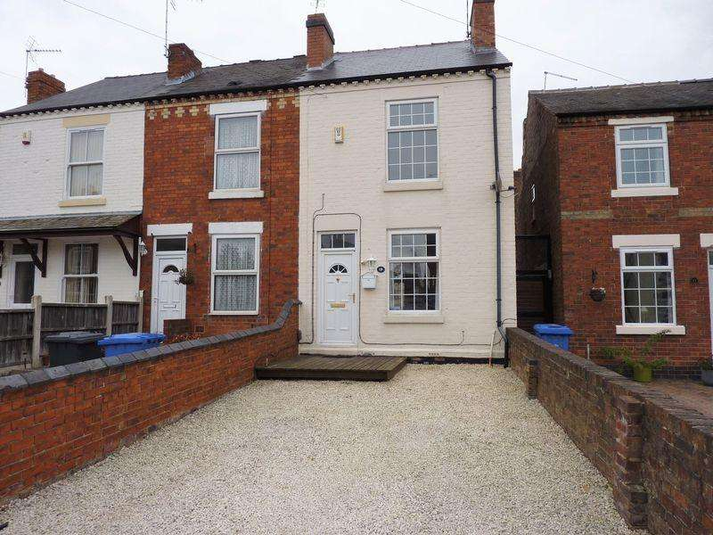 2 Bedrooms Terraced House for sale in Brockley, Spondon, Derby