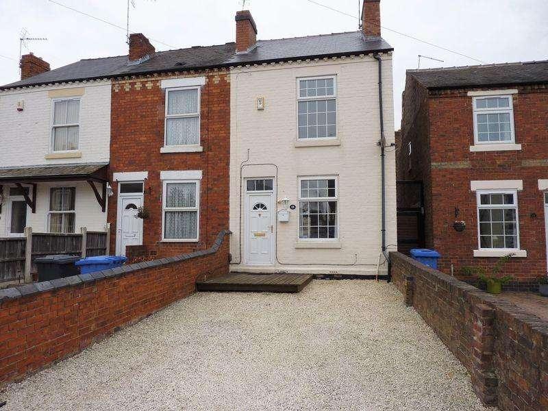 2 Bedrooms Terraced House for sale in Brockley, Spondon, Derby