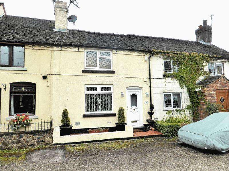 1 Bedroom Terraced House for sale in Well Street, Forsbrook