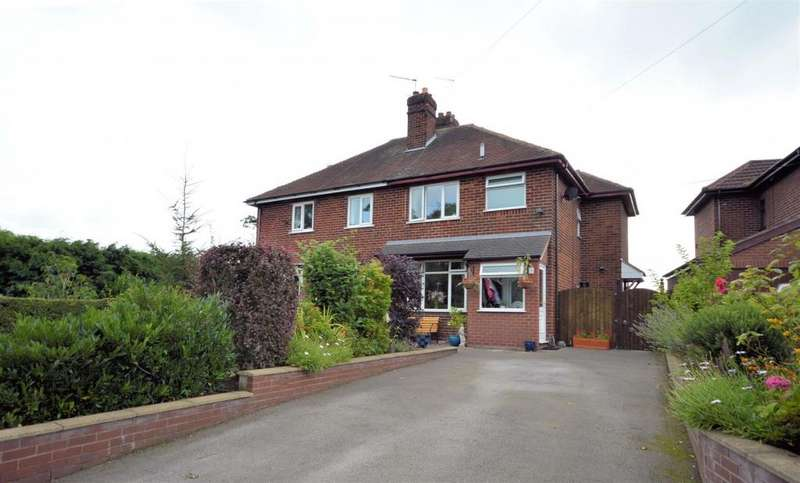 3 Bedrooms Semi Detached House for sale in Bank House Lane, Smallwood