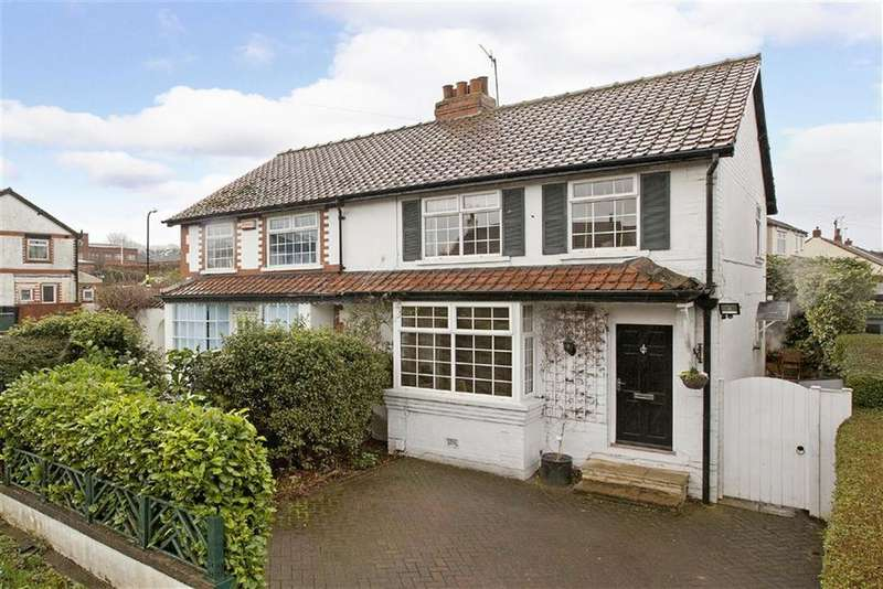 3 Bedrooms Semi Detached House for sale in Station Road, Pannal, Harrogate, North Yorkshire