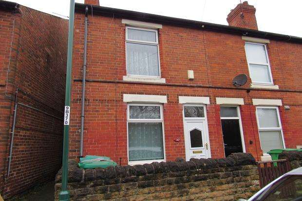 2 Bedrooms Terraced House for sale in Bulwell Lane, Basford, Nottingham, NG6