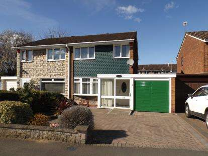 3 Bedrooms House for sale in Newmarket Way, Birmingham, West Midlands