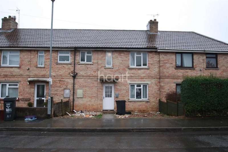 3 Bedrooms Terraced House for sale in Wedlands, Taunton