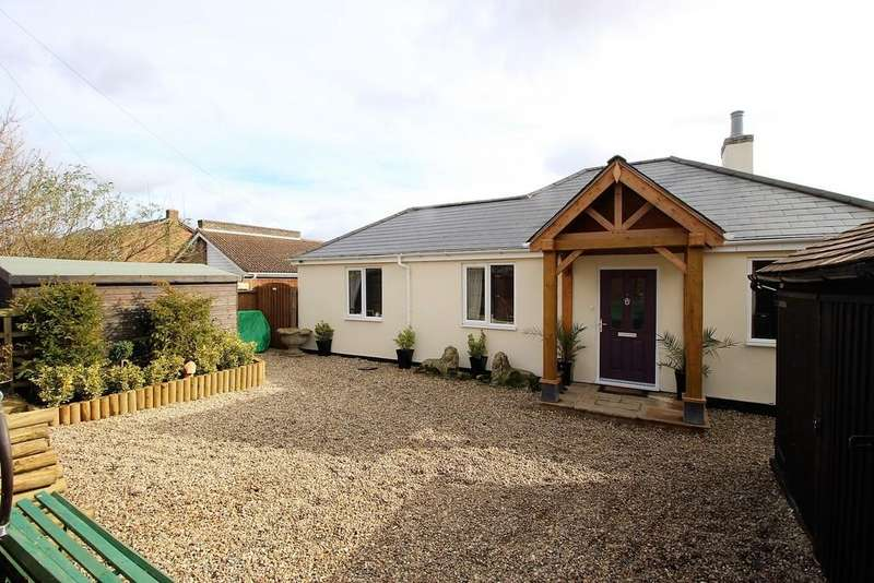 4 Bedrooms Detached Bungalow for sale in West Drive, Caldecote, Cambridge