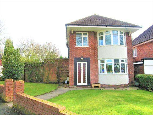 3 Bedrooms Detached House for sale in Leighswood Avenue,Aldridge,Walsall